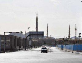 Makanan Sisa, Jazirah Arab Hingga Staff PBB